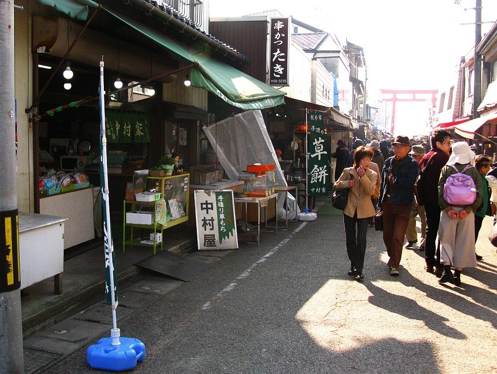 2017_11_05千代保稲荷神社(おちょぼさん):串かつ たき01