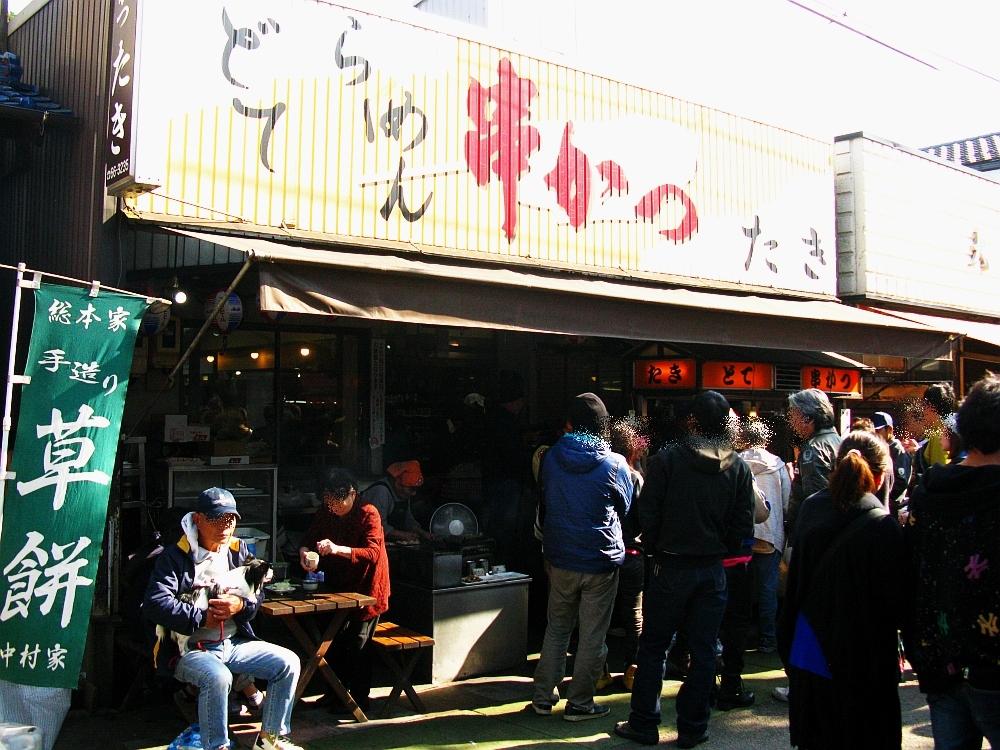 2017_11_05千代保稲荷神社(おちょぼさん):串かつ たき03