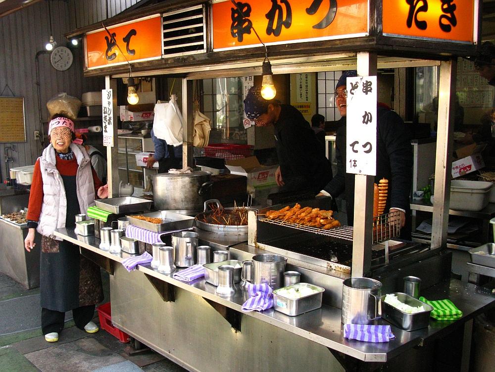 2017_11_05千代保稲荷神社(おちょぼさん):串かつ たき08