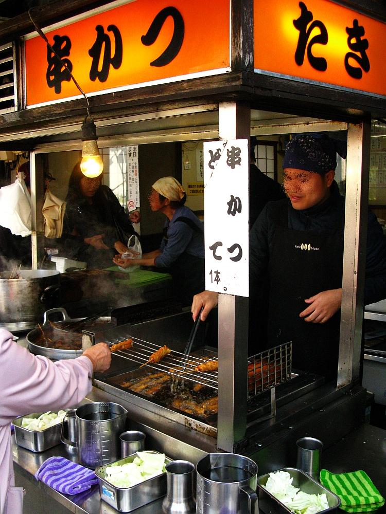 2017_11_05千代保稲荷神社(おちょぼさん):串かつ たき15