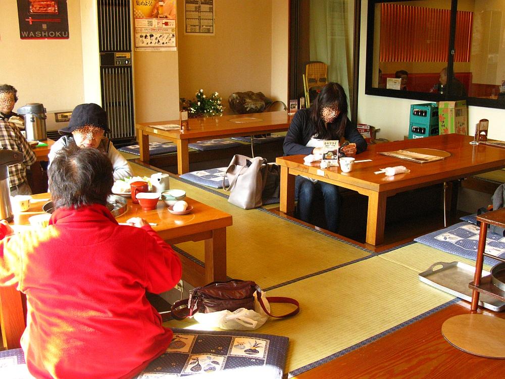 2017_11_05千代保稲荷神社(おちょぼさん):川魚なべ料理 稲金25