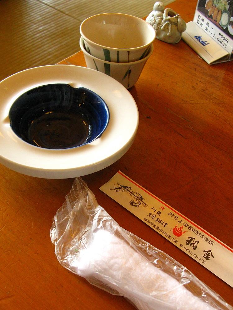 2017_11_05千代保稲荷神社(おちょぼさん):川魚なべ料理 稲金32
