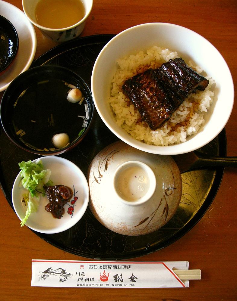 2017_11_05千代保稲荷神社(おちょぼさん):川魚なべ料理 稲金37