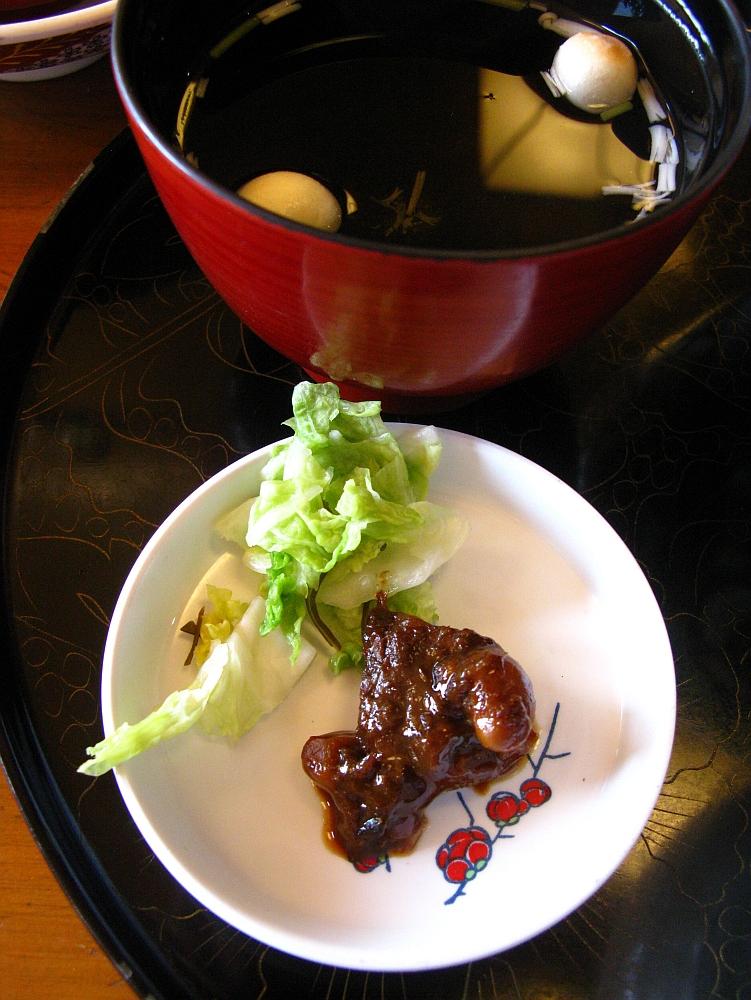2017_11_05千代保稲荷神社(おちょぼさん):川魚なべ料理 稲金39