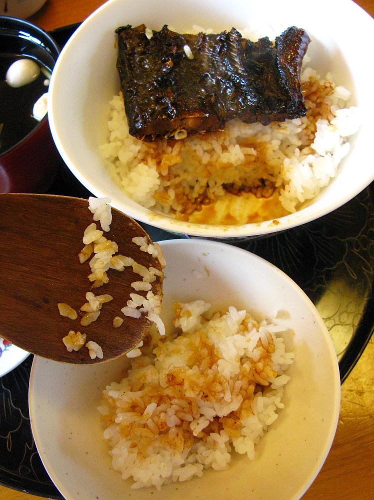 2017_11_05千代保稲荷神社(おちょぼさん):川魚なべ料理 稲金43