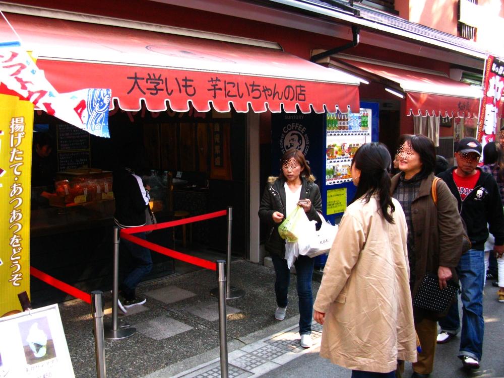 2017_11_05千代保稲荷神社(おちょぼさん):芋にいちゃんの店04