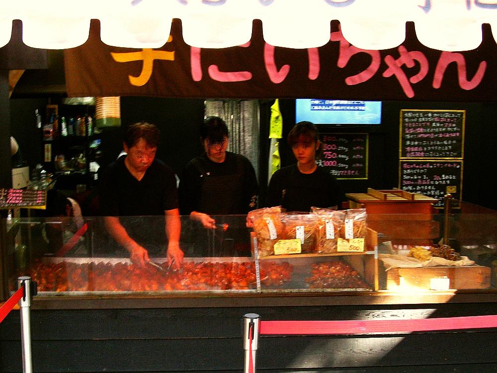 2017_11_05千代保稲荷神社(おちょぼさん):芋にいちゃんの店05