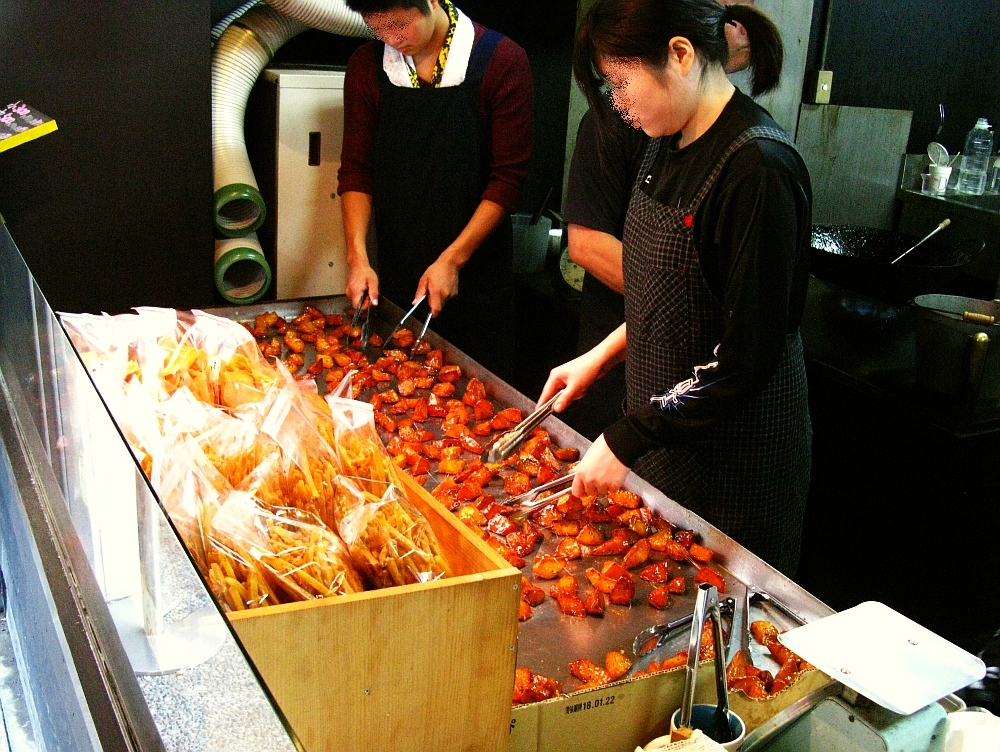 2017_11_05千代保稲荷神社(おちょぼさん):芋にいちゃんの店08