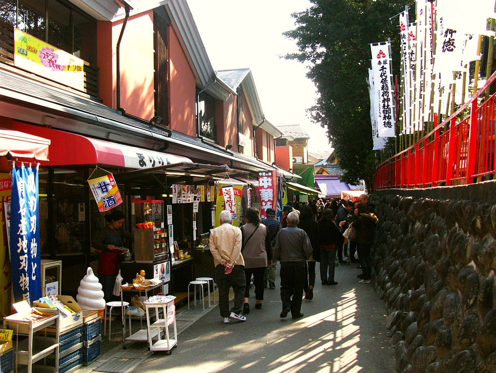 2017_11_05千代保稲荷神社(おちょぼさん):芋にいちゃんの店20