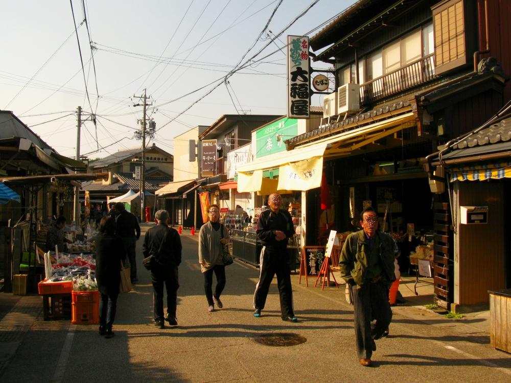 2017_11_05千代保稲荷神社(おちょぼさん):草もち大福屋 (1)