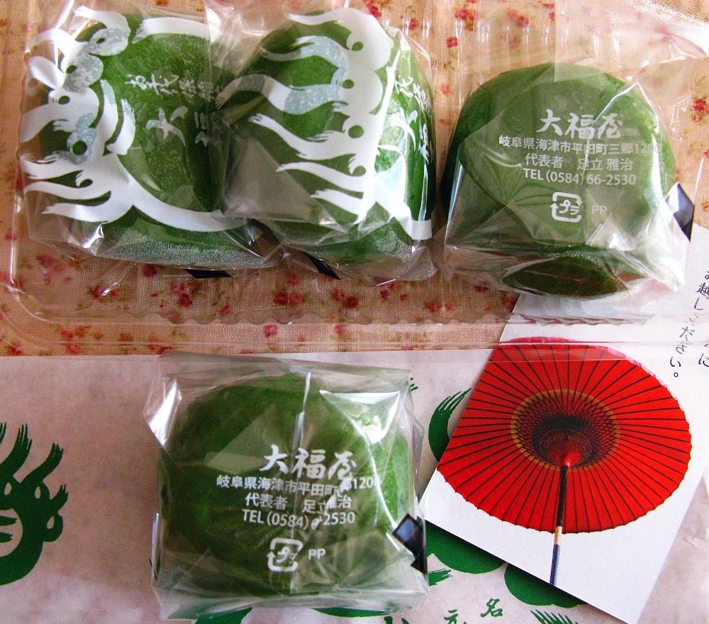 2017_11_05千代保稲荷神社(おちょぼさん):草もち大福屋15