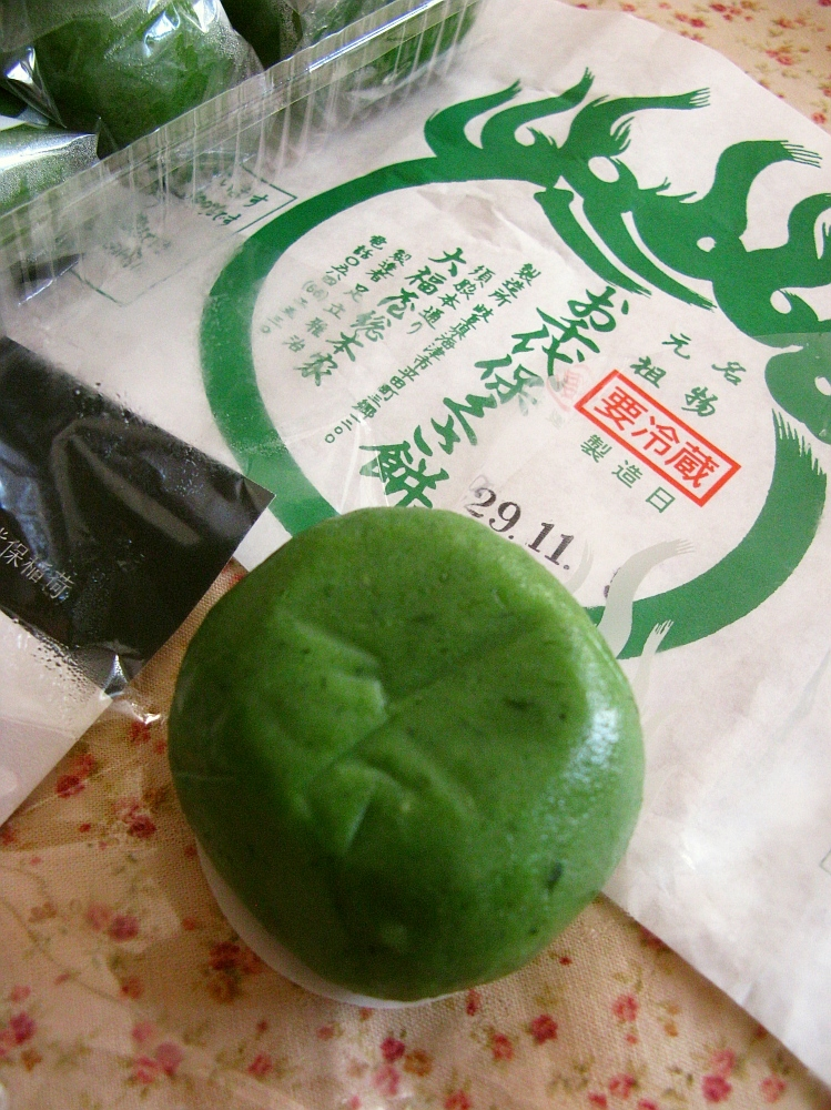 2017_11_05千代保稲荷神社(おちょぼさん):草もち大福屋19