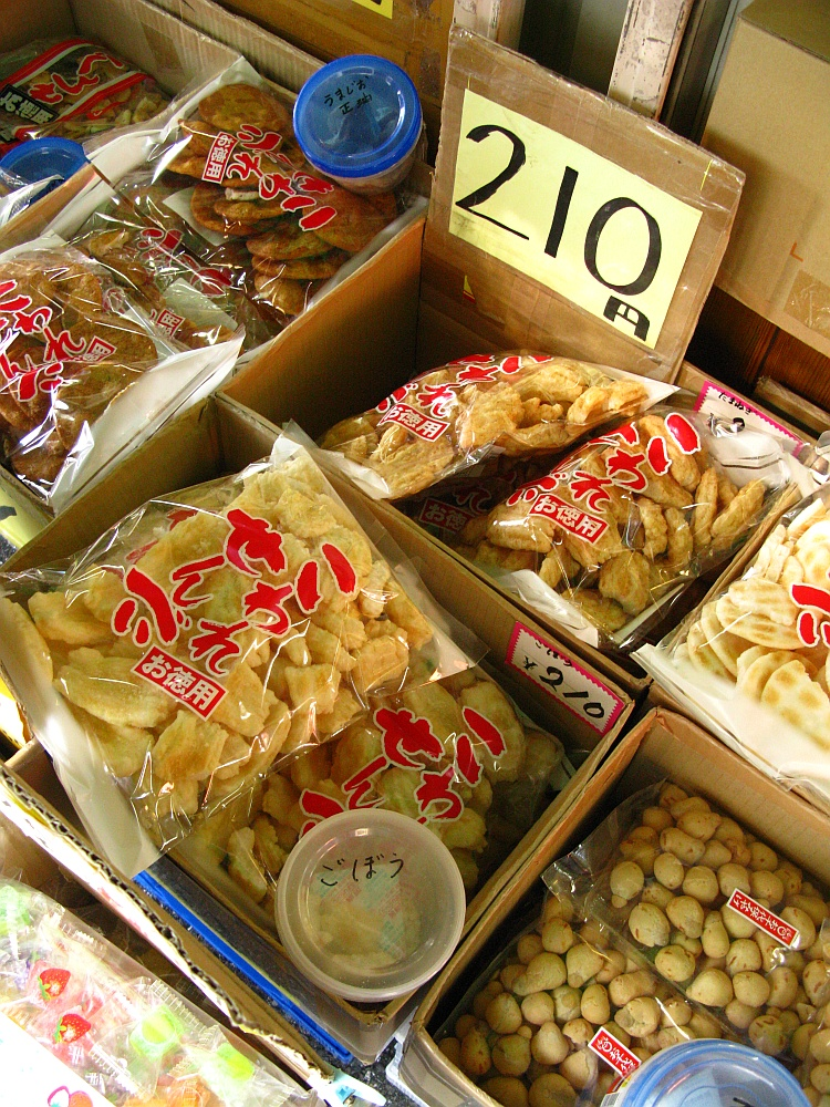 2017_11_05千代保稲荷神社(おちょぼさん):藤田屋菓子店09