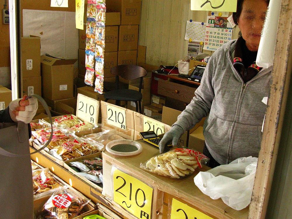 2017_11_05千代保稲荷神社(おちょぼさん):藤田屋菓子店11
