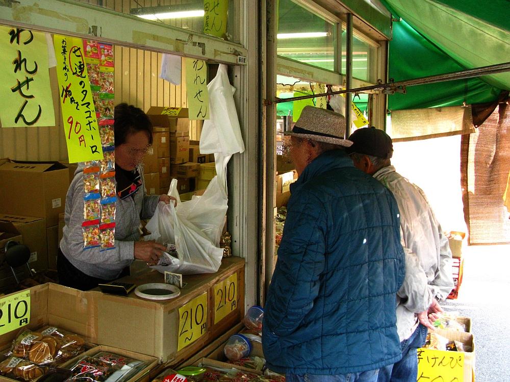2017_11_05千代保稲荷神社(おちょぼさん):藤田屋菓子店13