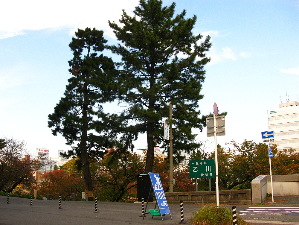 2017_11_07岡崎:西三河総合庁舎10階食堂02