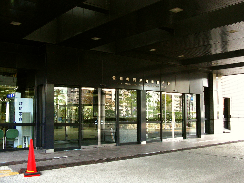 2017_11_07岡崎:西三河総合庁舎10階食堂11