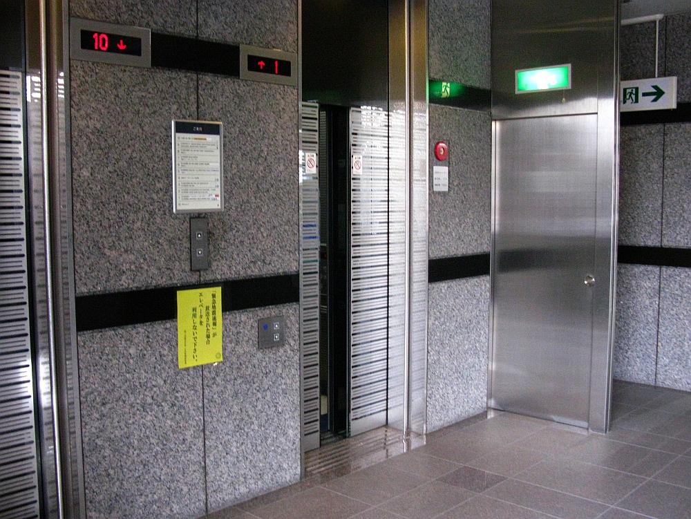 2017_11_07岡崎:西三河総合庁舎10階食堂12
