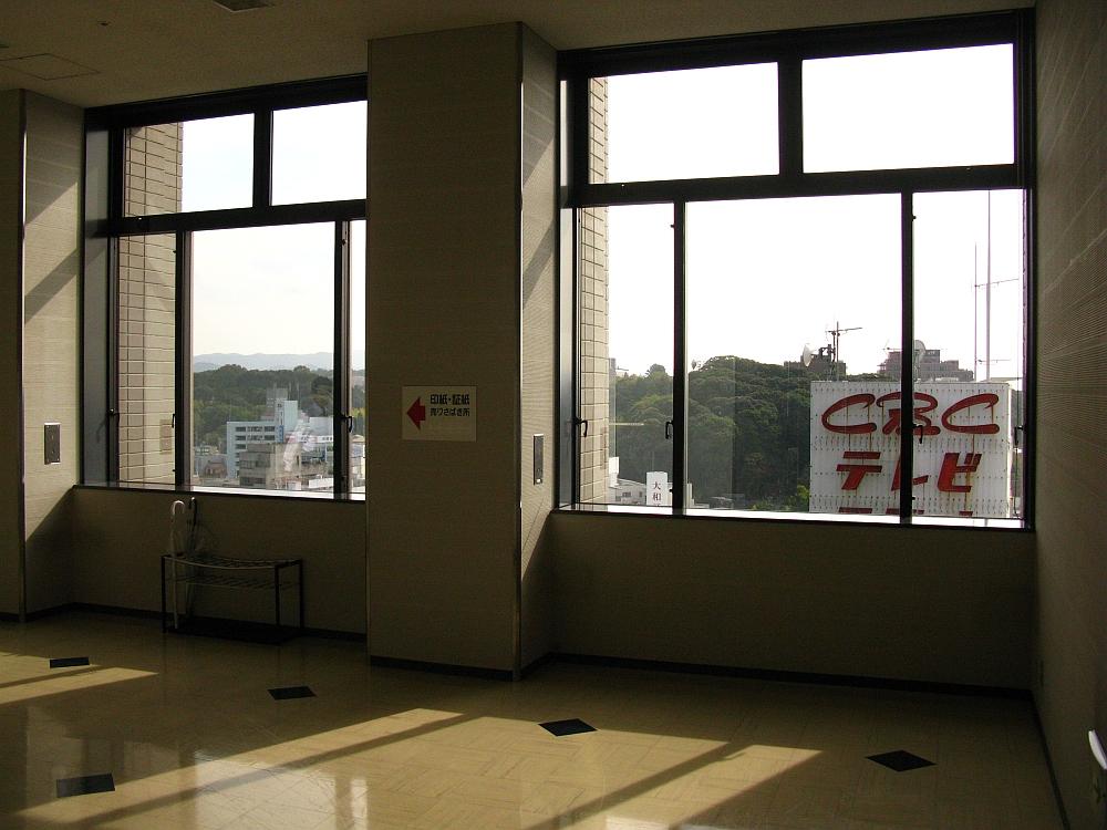 2017_11_07岡崎:西三河総合庁舎10階食堂18