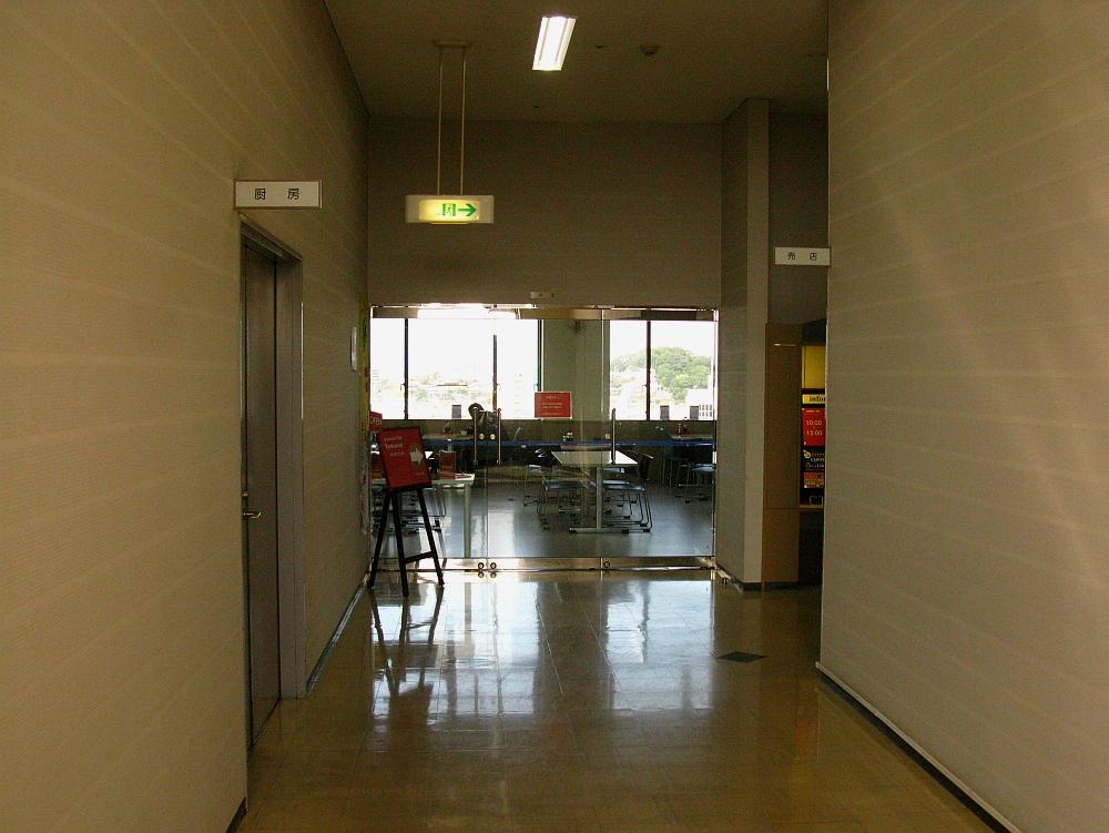 2017_11_07岡崎:西三河総合庁舎10階食堂20