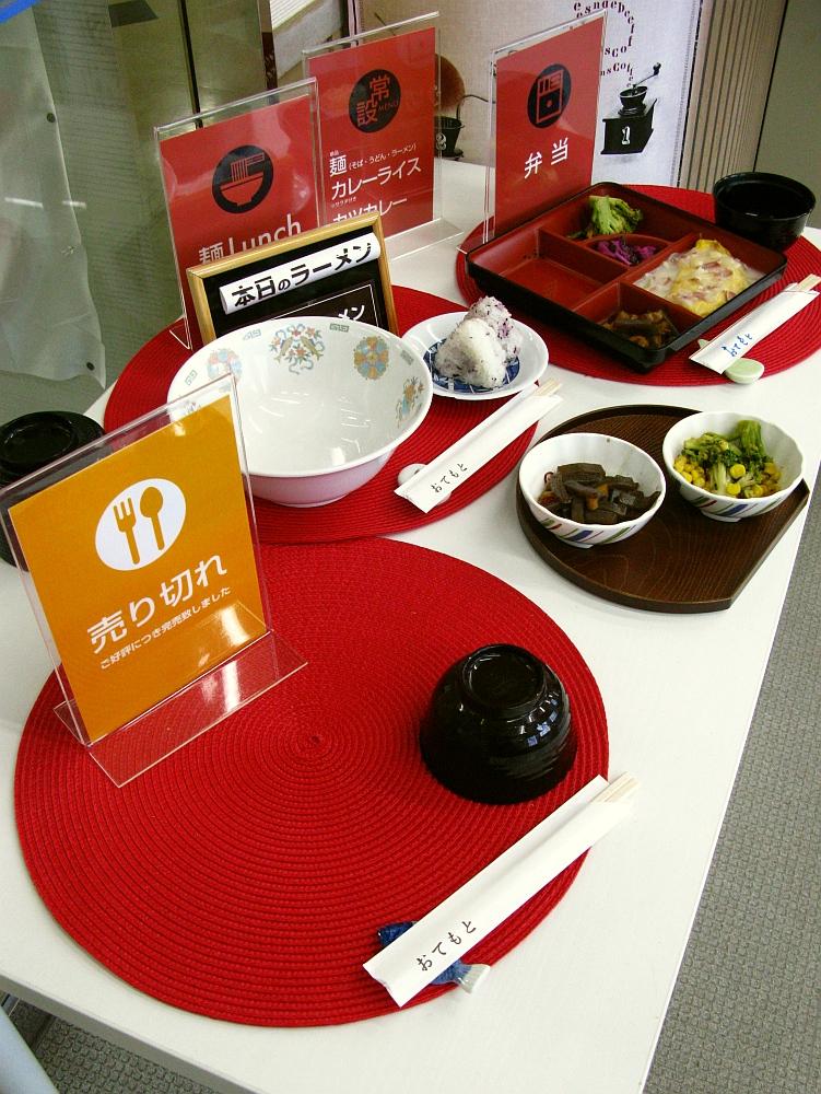2017_11_07岡崎:西三河総合庁舎10階食堂26