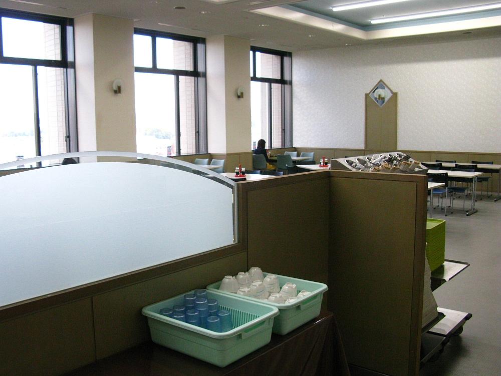 2017_11_07岡崎:西三河総合庁舎10階食堂31