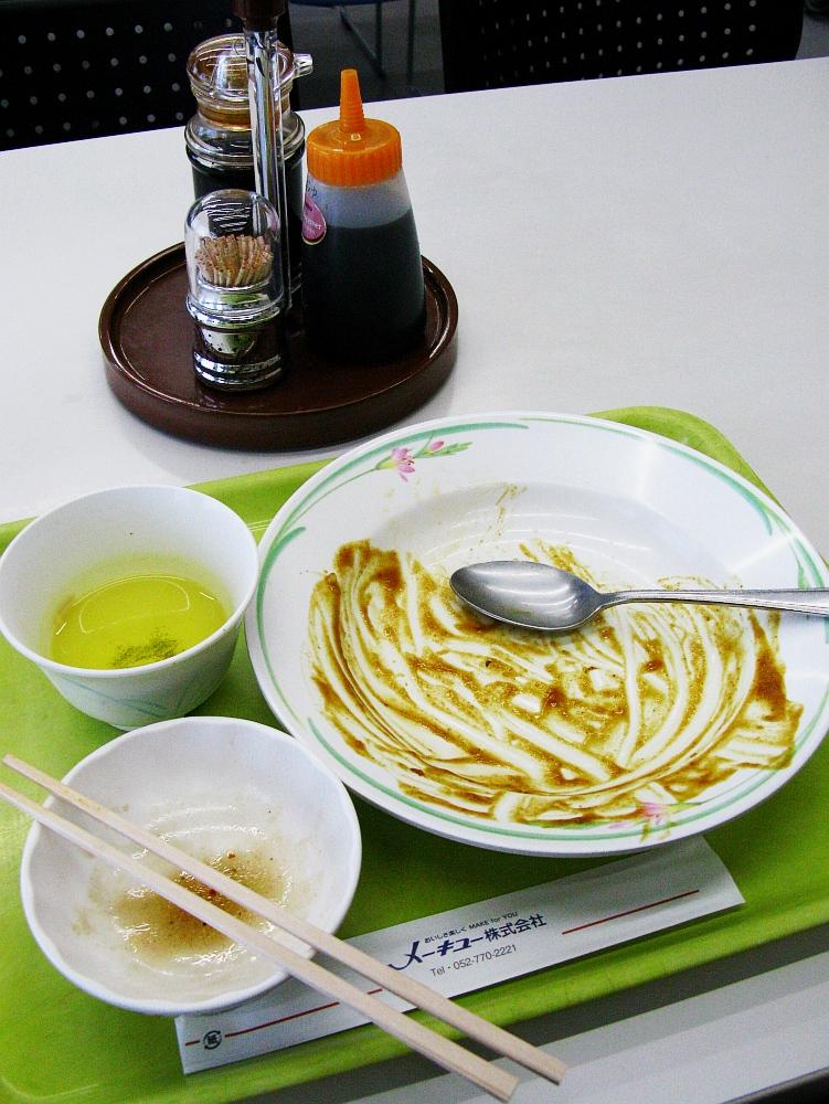 2017_11_07岡崎:西三河総合庁舎10階食堂57