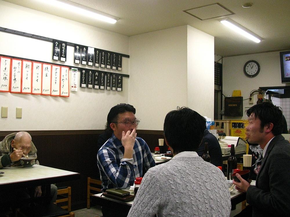 2017_12_21近鉄四日市:大衆酒場 旭・あさひ食堂11