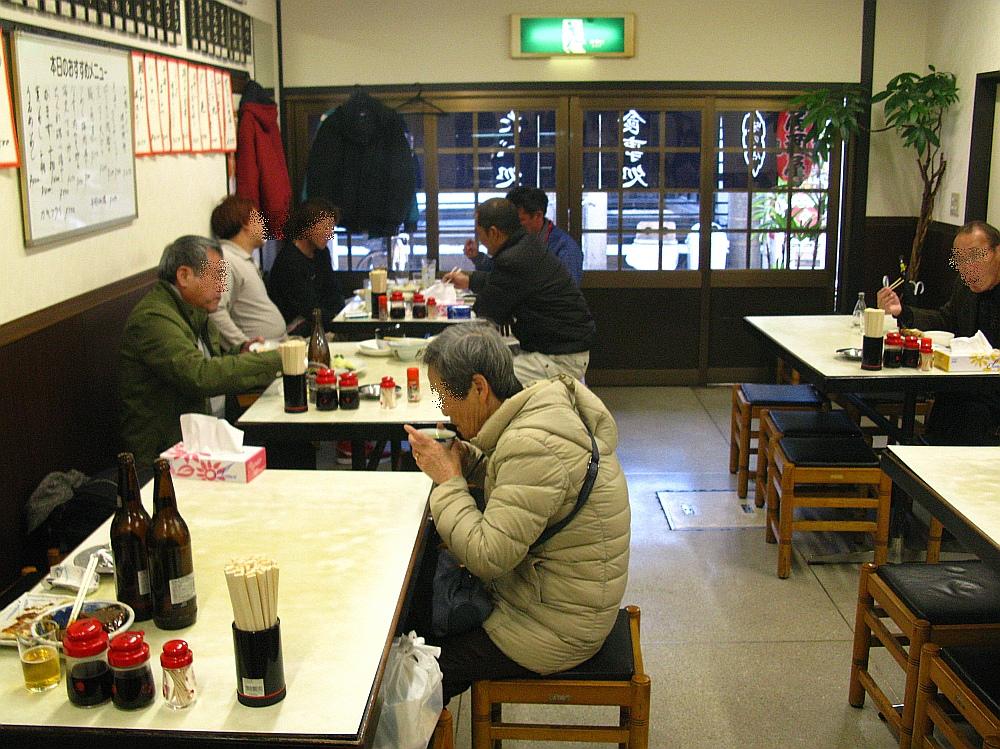 2017_12_21近鉄四日市:大衆酒場 旭・あさひ食堂42