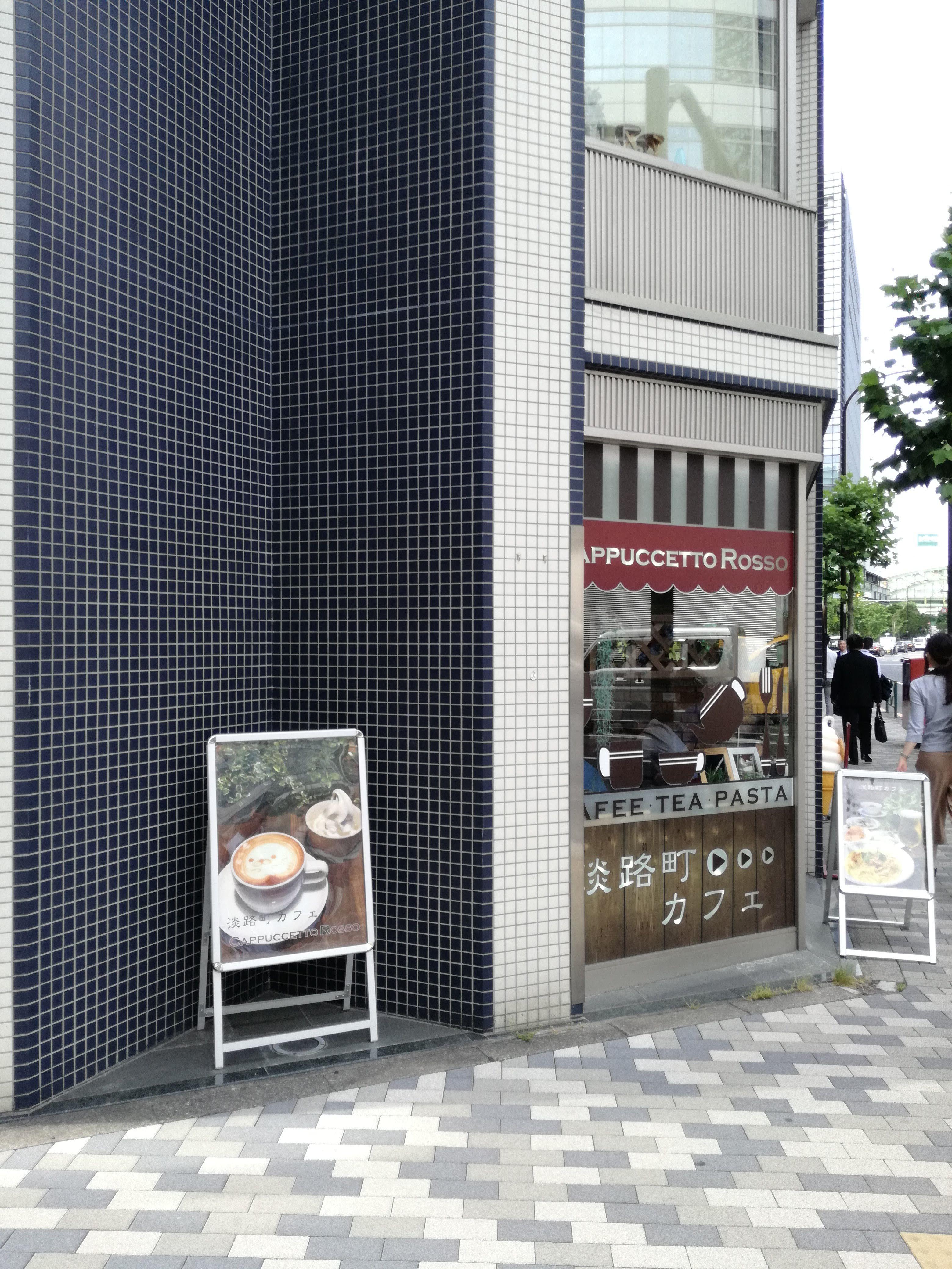 淡路町カフェ
