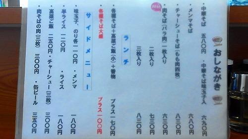 MAH01156(1).jpg