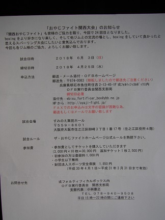 DSCF3898.jpg