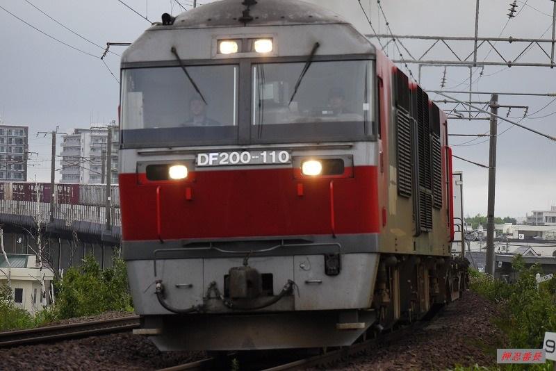 DF200-110 94レ 20180624
