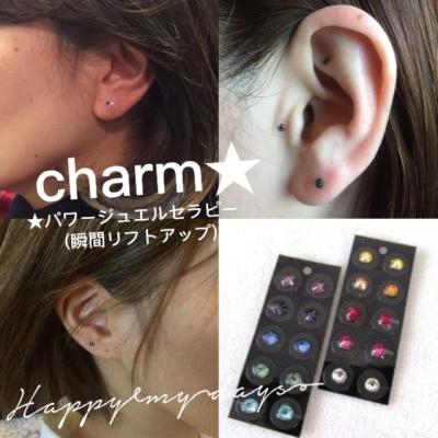 charm2.jpg