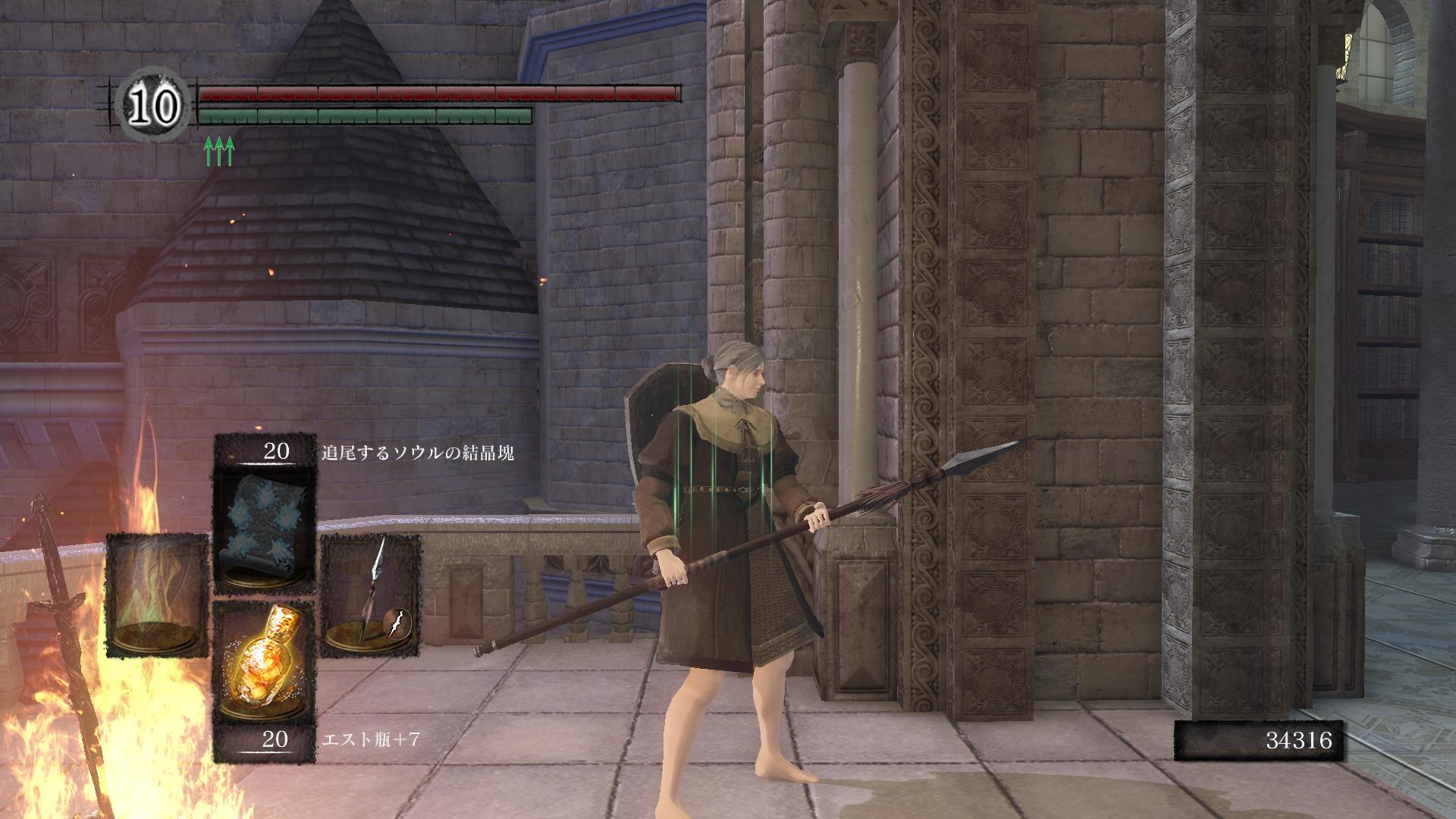 ダーク ソウル ガーゴイル の 斧 槍