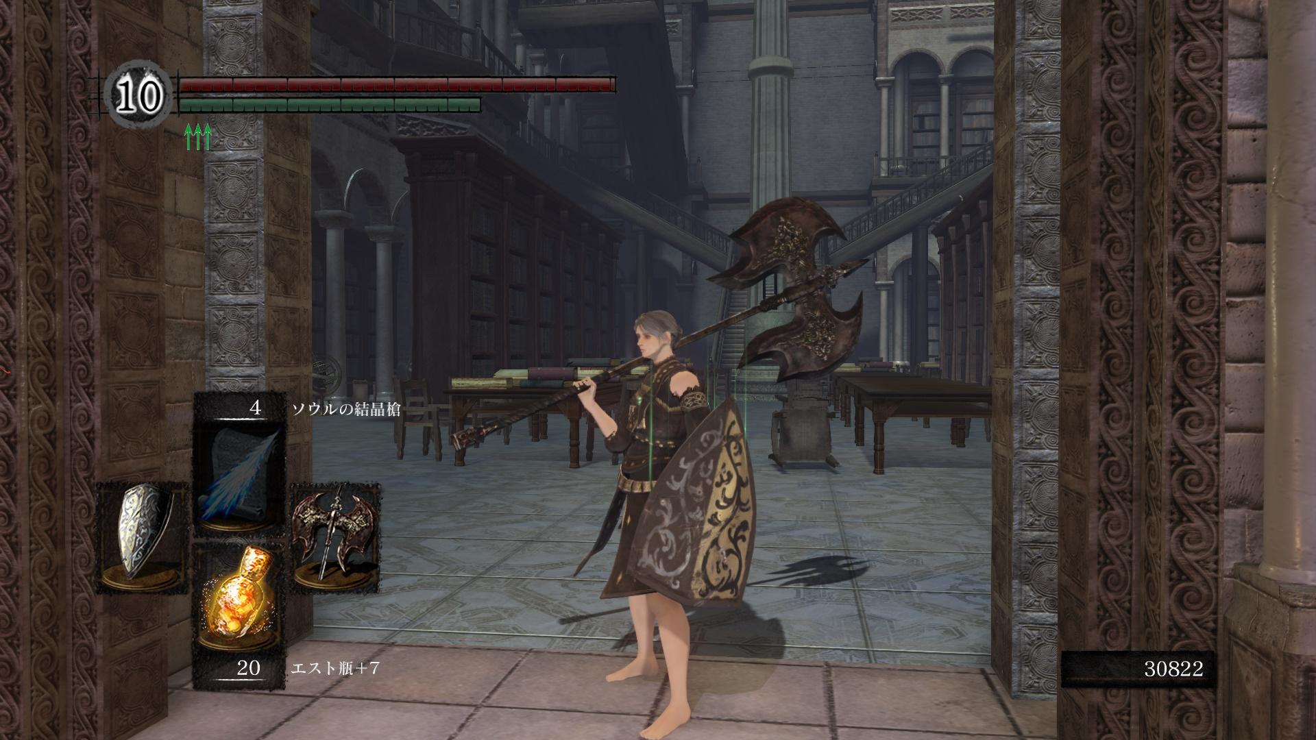 ダーク ソウル 3 黒 騎士 の 大 剣