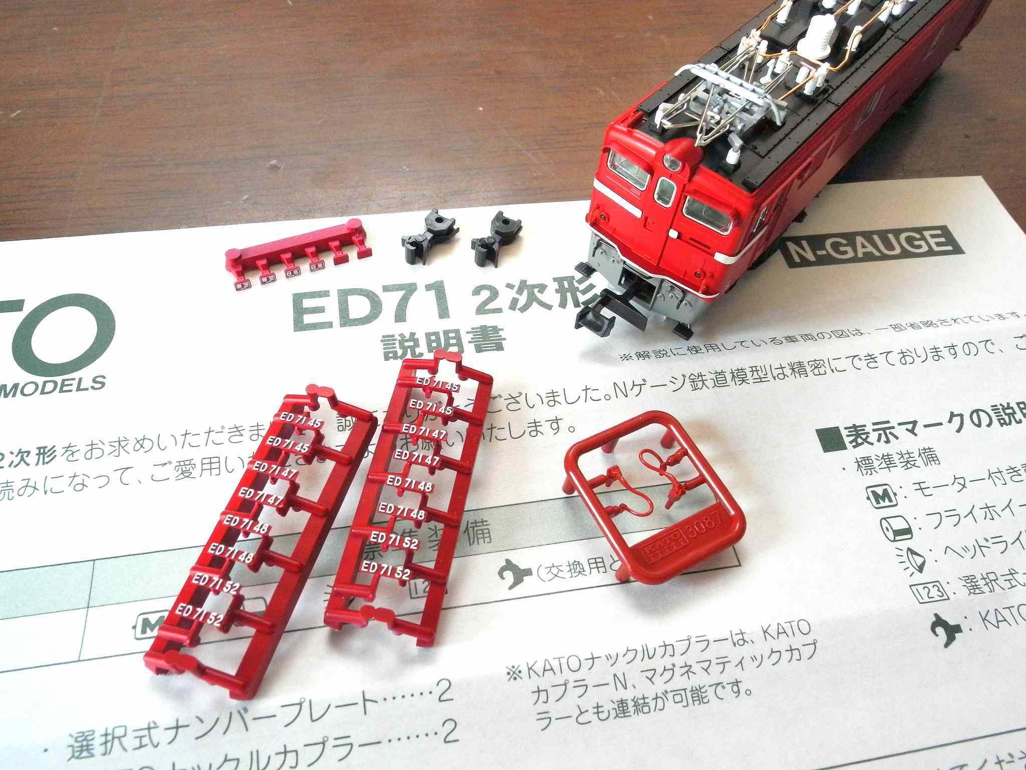 DSCN1243-1.jpg