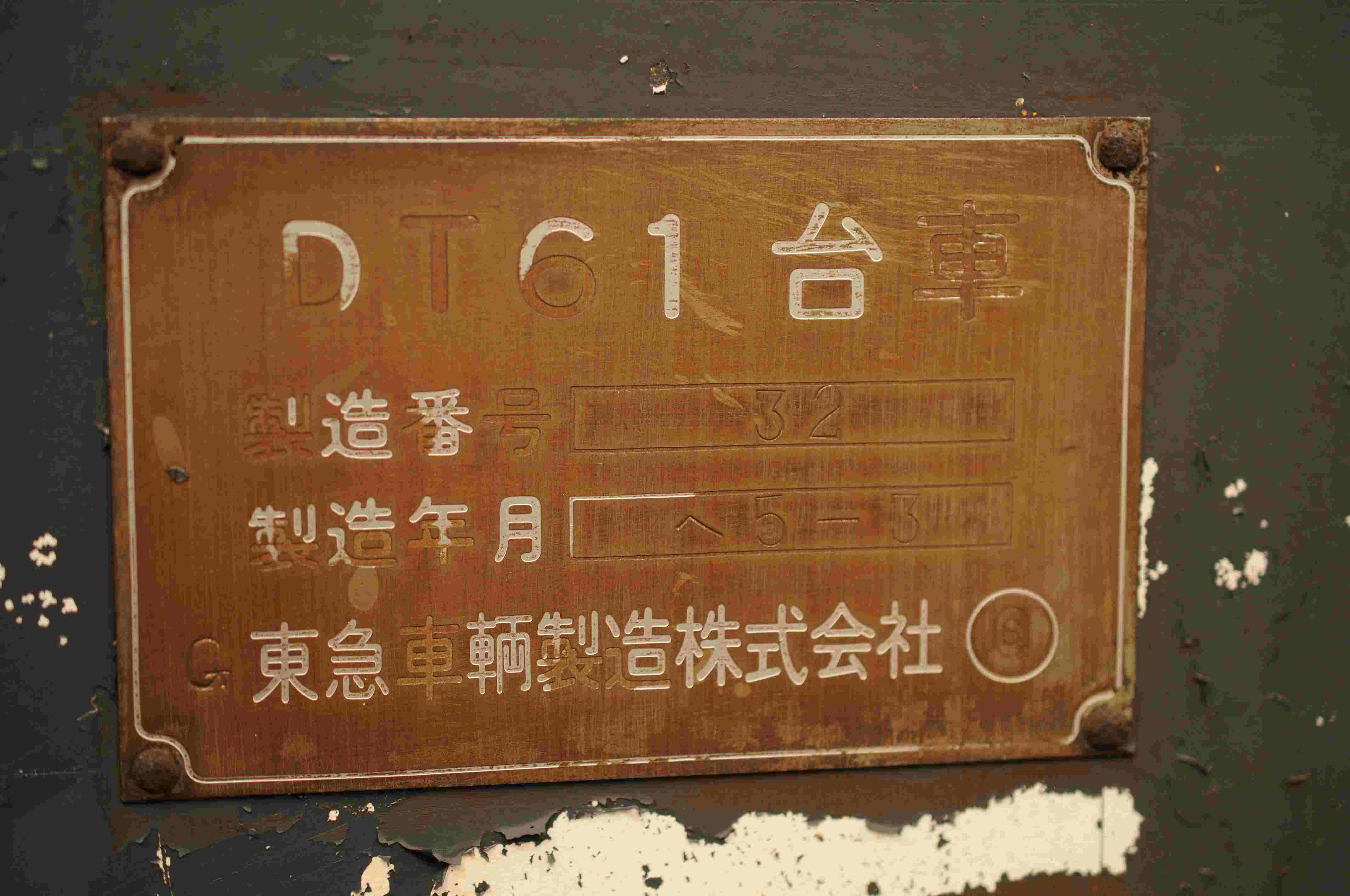 DSC_9667-1.jpg