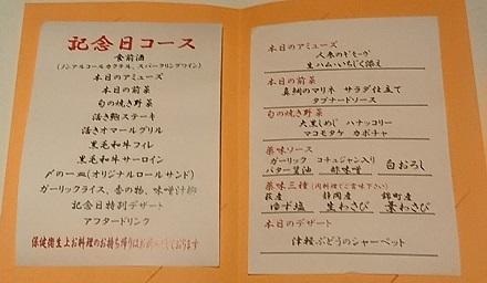 201711011953071e7[1]