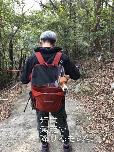 2018-03-10-養老登山-077