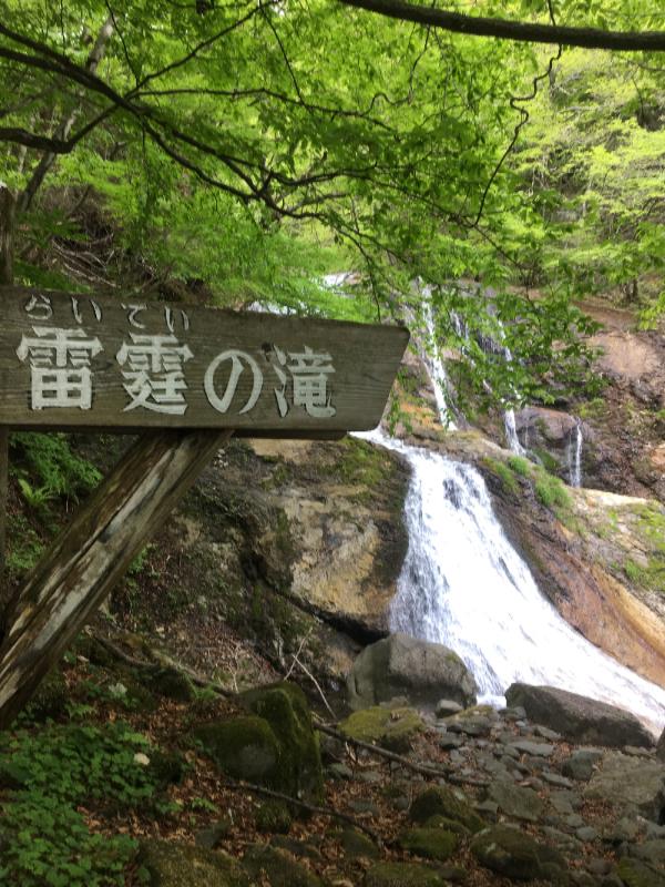 雷霆の滝1