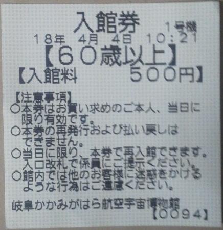 180405-2143.jpg