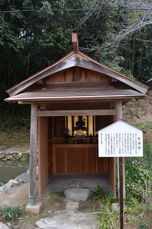 清瀧寺16
