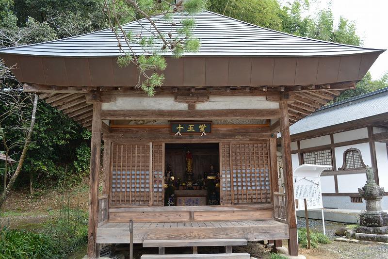 清瀧寺18