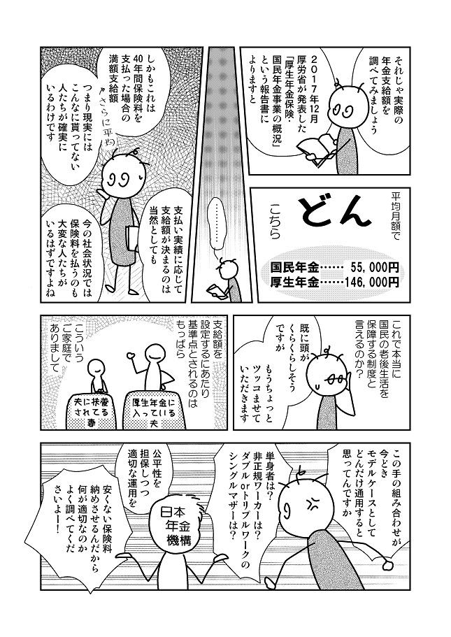 T通信社民版_140003