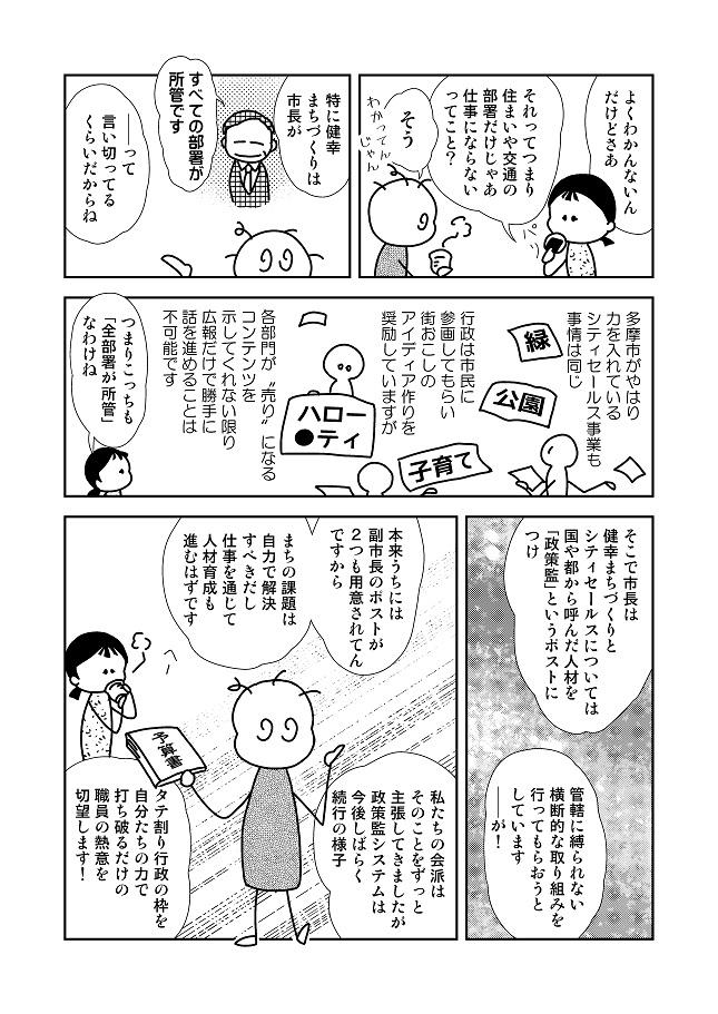T通信40_1804200004