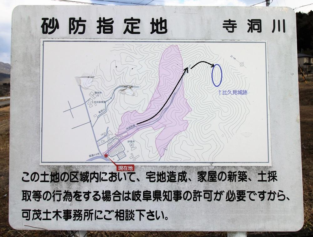 hikumi (7)