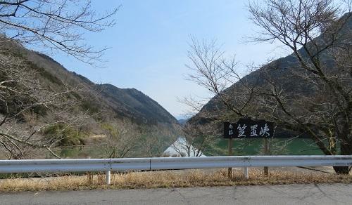 nakaomaru (1)