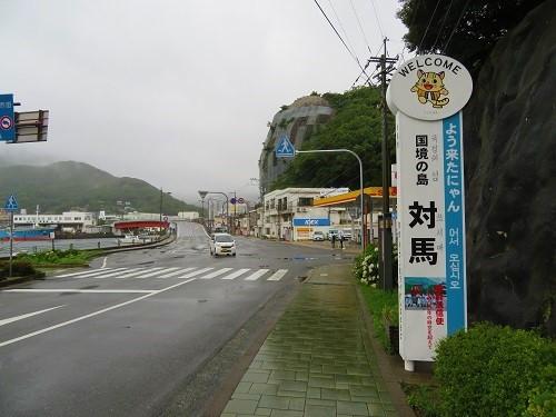 kokkyoumara (4)