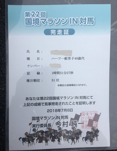 kokkyoukeitai (7)